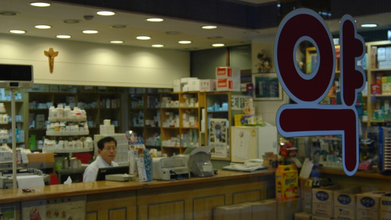 A Korean Pharmacy - Photo by: Abri le Roux - Source: Flickr Creative Commons